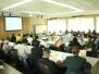 สำนักสันติวิธีและธรรมาภิบาล สถาบันพระปกเกล้า มาศึกษาดูงาน ณ ศูนย์ศึกษาชาติพันธุ์และการพัฒนา
